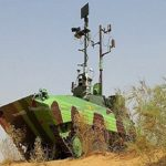 Muntra First unmanned tank