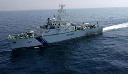 Varuna - The Indian Coast Guard Ship