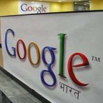 Assam government Memorandum of Understanding (MoU) with Google India