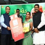 Pradhan mantri LPG Panchayat Launched by Government