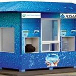 first water ATM at Hyderabad