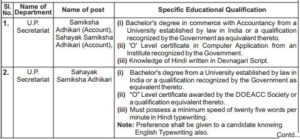 UPPSC recruitment educational qualification 1