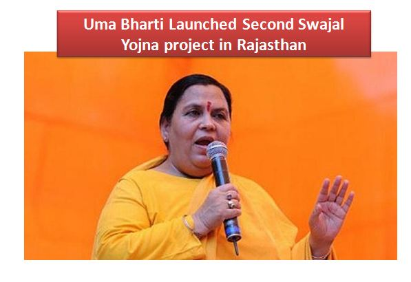 Uma Bharti Launched Second Swajal Yojna project in Rajasthan
