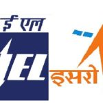 ISRO-BHEL Signs Technology Transfer Agreement