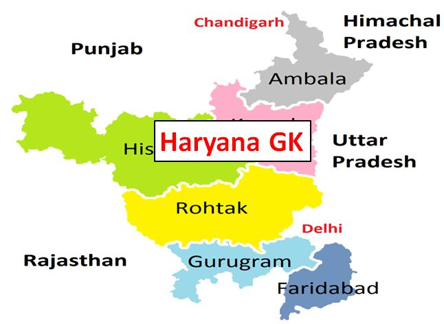 Haryana GK - General Knowledge 42 important Questions and Answers