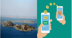 India's first cashless Island