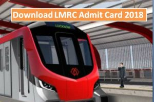 LMRC Admit Card 2018 Download
