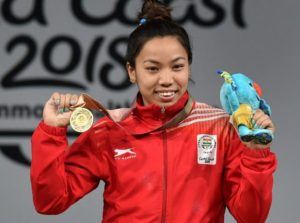 Mirabai Chanu Wins first gold for India