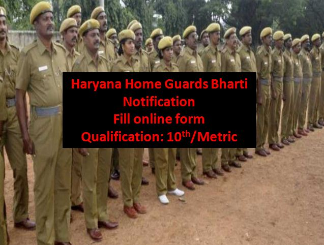 Haryana Home Guard Recruitment