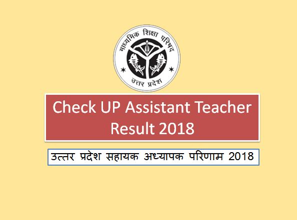 UP Assistant Teacher Result 2018