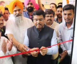 Dharmendra Pradhan Luanched India's first National Skill Training Institute (NSTI)