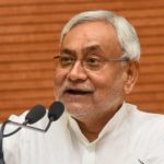 CM Nitish Kumar Launched Mukhyamantri Kanya Utthan Yojana for Girls Empowerment
