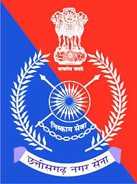 Chhattisgarh-Home-Guard-Logo Online Form Of Defence Job on philippines home-based, stay home, work home, data entry, searching for, to apply,