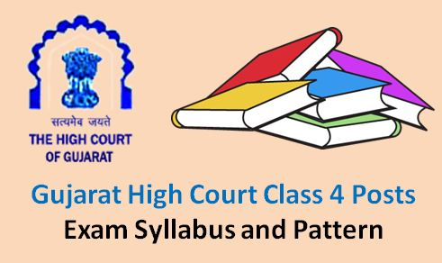 Gujarat High Court Class IV Syllabus