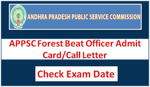 APPSC Forest Beat Officer Admit Card