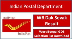 india post gds result west bengal 2018