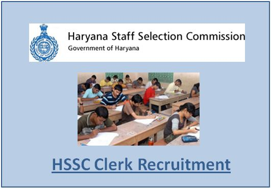 Hssc Clerk Exam Book